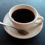 فروش آنلاین دانه قهوه عمده مکزیک