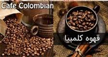 توزیع دانه قهوه باکیفیت کلمبیا