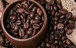 بازار عرضه مستقیم دانه قهوه برزیل
