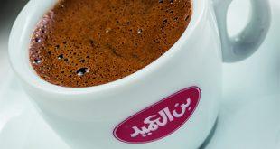 قهوه عربی بن العمید