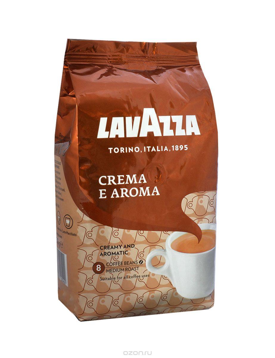 نمایندگی فروش دانه قهوه