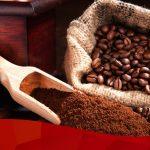 قیمت قهوه