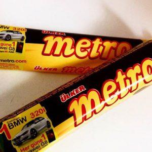 شکلات مترو مرغوب