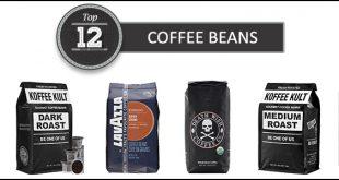 پخش عمده قهوه برند