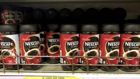 خریدار قهوه کلاسیک