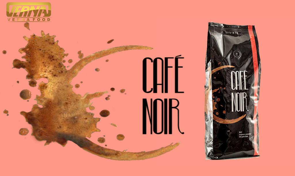 قهوه کافه نوار