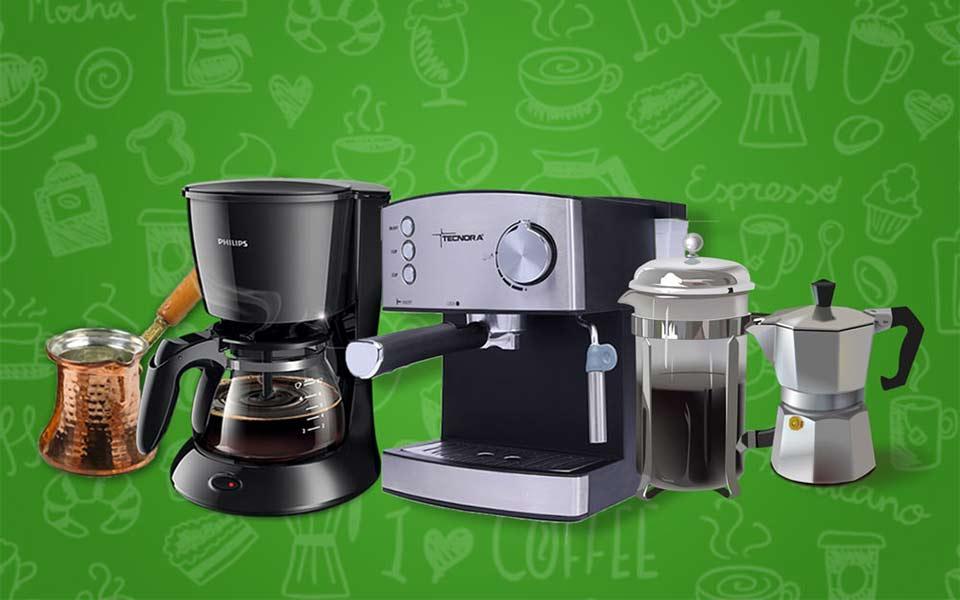 انواع قهوه ساز